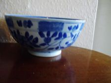 "ELEGANT PALE BLUES DEEP BOWL ORIENTAL GLAZED POTTERY GOOD SIZE 8"" DIA 3.75"" HIGH"